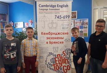 Кембриджские экзамены 2019