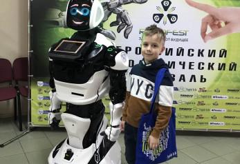 РОБОФЕСТ-2020