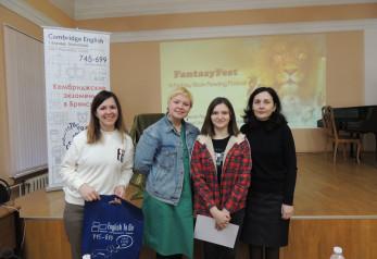 Конкурс чтецов на английском языке