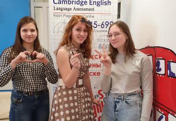 Кембриджский экзамен в Брянске в 2021 г.