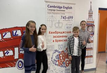 Результаты Кембриджских экзаменов