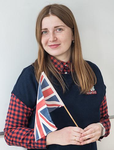 Абраменкова Наталья Юрьевна
